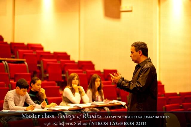 Πρώτη μέρα διοργάνωσης των Master Classes που έγιναν από τον κ. Λυγερό σε μαθητές Γυμνασίου και Λυκείου του College of Rhodes στις 30/11/2011